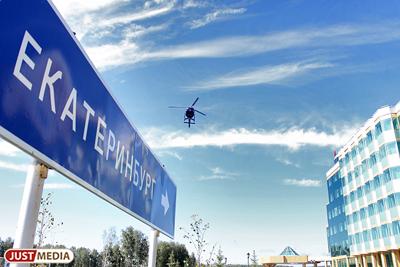 Малая авиация в Екатеринбурге