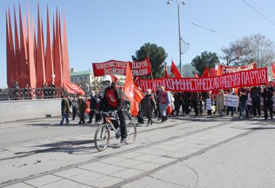 КПРФ на первомайской демонстрации